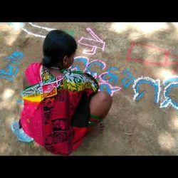 In the path of progress - Harsha Trust